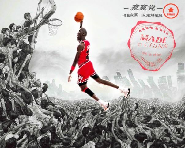 china-jordan1